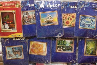 Вышивка крестиком Красноярск