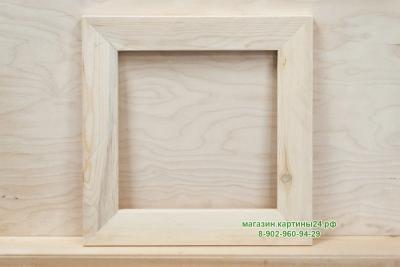 Подрамник квадратный 30х30 см