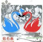 Алмазная мозаика - красный и синий лебеди