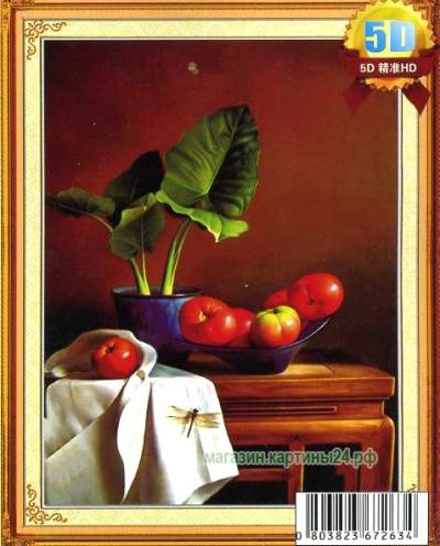 Набор для вышивки крестиком - натюрморт с помидорами