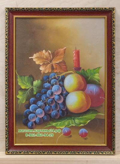 Картина натюрморт фрукты купить в Красноярске