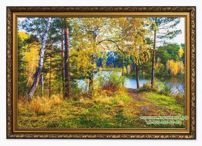 Фотокартина на холсте-Живописная осень